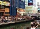 マイケルジャクソン追悼、大阪イベント音響レンタル、.jpg