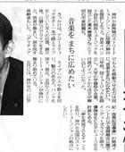 新聞記事、関西音響レンタル.jpg