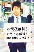 関西音響レンタル、兵庫・神戸・大阪・関西レンタル.jpg