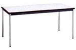 table_UTM1575.jpg